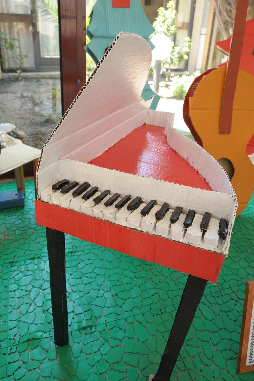 musique-4.jpg